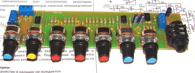 Темброблок с микрофонным усилителем для стереофонического усилителя мощности