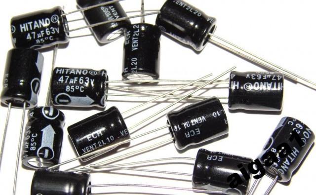 Конденсатор электролитический 47 мкФ х 63В