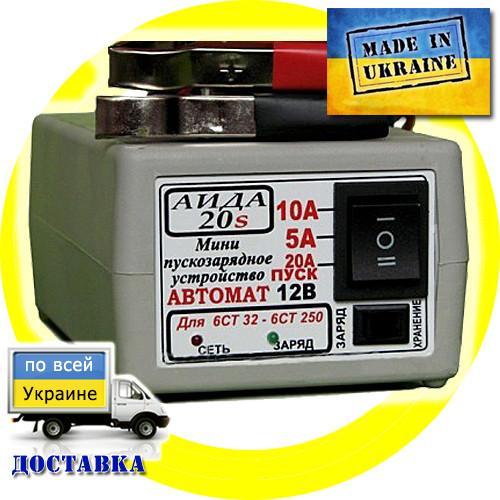 Аида 20s (super): пуско-зарядное устройство для авто аккумуляторов 32-250 Ач