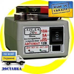 Фото  Аида 20s (super): пуско-зарядное устройство для авто аккумуляторов 32-250 Ач