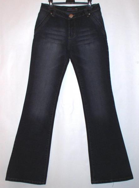 """Джинсы женские """"Lanjiajun jeans"""" *5395"""