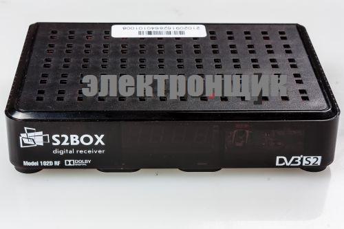 S2BOX 102D RF