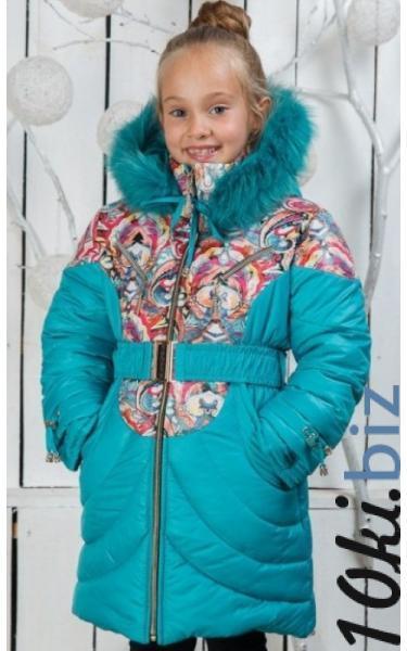 00/211 Пальто (зима) Василиса д/дев(бирюза) купить в Ростове - Пальто для девочек