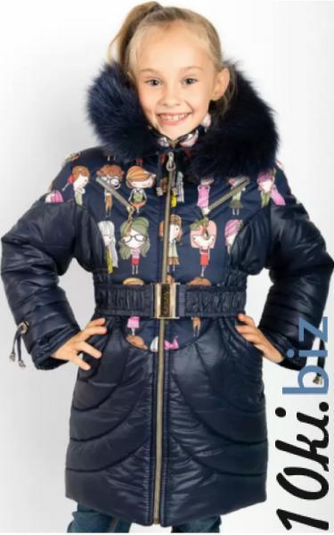 00/252 Пальто (зима) Василиса д/дев(т.синий) Пальто для девочек на рынке Атлант в Ростове на Дону