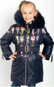 Фото Верхняя одежда (зима) 00/252 Пальто (зима) Василиса д/дев(т.синий)