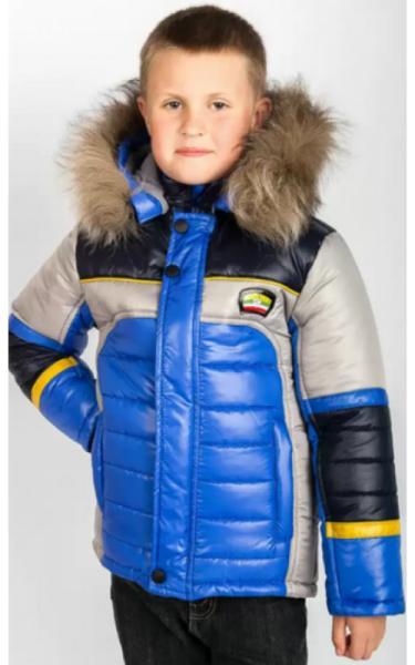 00426 Куртка зимняя Артем (электрик/синий/черный)