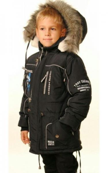 0760 Куртка(зима) БОГДАН (т.синий)