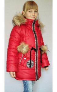Фото Верхняя одежда (зима) 12014 Зимняя куртка СИЛЬВИЯ д/дев.(красный)