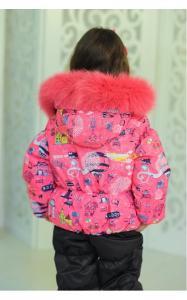 Фото Верхняя одежда (зима) 12264 Комплект(зима) ЯНОЧКА (розовый)