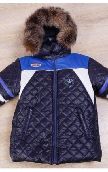 2311 Куртка(зима) ДЕНИС (т.синий/голубой)