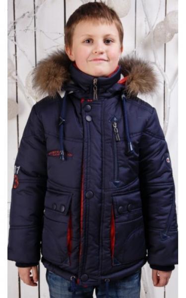 35010 Куртка зимняя д/мальч.СТАС (т.синий)