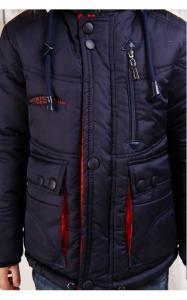 Фото Верхняя одежда (зима) 35010 Куртка зимняя д/мальч.СТАС (т.синий)
