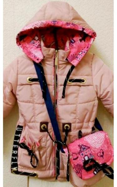 0037 Парка ВАРЯ +сумка в подарок (розовый)