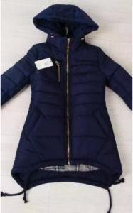 Фото Верхняя одежда (весна-осень) 0131 Куртка ТАМИЛА подростковая (т.синий)