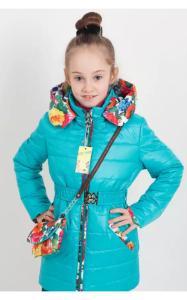 Фото Верхняя одежда (весна-осень) 3024 Куртка Алевтина +сумка в подарок (бирюза)