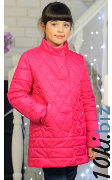 0277 Куртка СОНЯ деми (ягода) Куртки демисезонные для девочек на рынке Атлант в Ростове на Дону