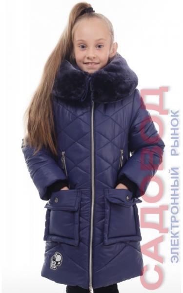 02118 Пальто(зима) МУНА д/дев (т.синий) Пальто для девочек на рынке Садовод