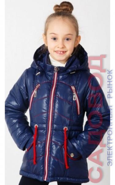 0508 Куртка(деми) Даша д/дев (синий) Куртки демисезонные для девочек на рынке Садовод