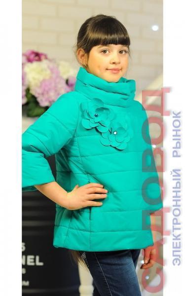 30-036 Куртка ЛАЙМА демисезонная д/дев(бирюза) Куртки демисезонные для девочек на рынке Садовод