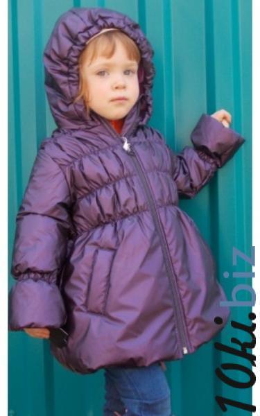 7031610 Пальто МАВРА демисезонное д/дев (фиолетовый) Пальто для девочек на рынке Атлант в Ростове на Дону