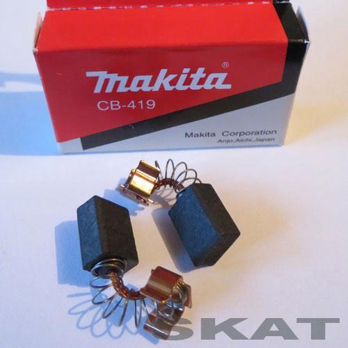 Угольные щетки Makita CB-419