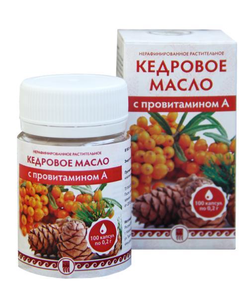 Масло кедровое  с провитамином А (100 капсул)