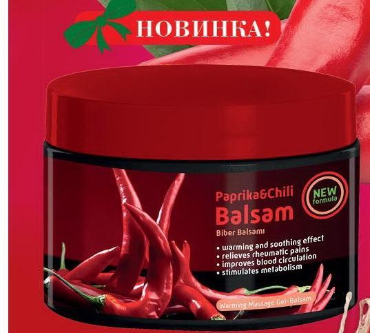 Массажный гель с экстрактом перца чили Farmasi Paprika Balsam