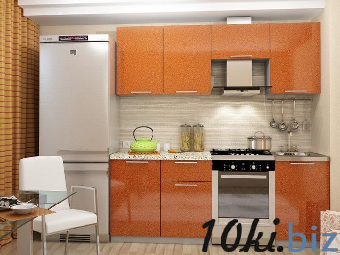 Кухня Олива-Оранж 2.1 м (DCB)  Мебель для кухни в России