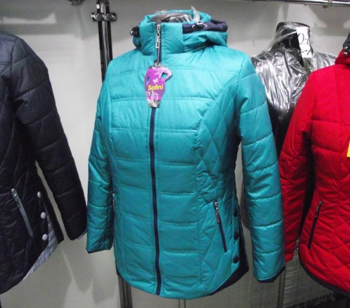 Куртка женская «Кнопка», цвет - бирюза