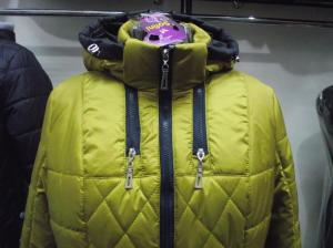 Фото Куртки демисезонные «SOFINI» Куртка женская «Мишель», цвет – горчичный