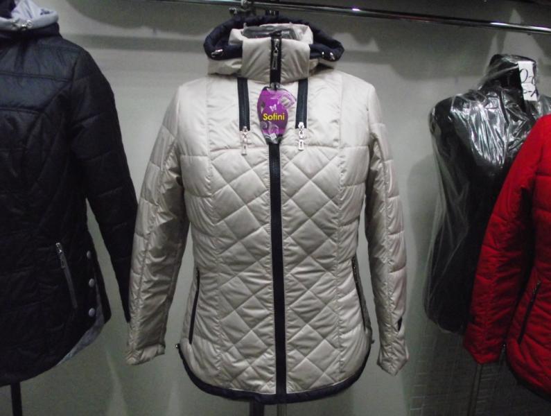 Куртка женская «Мишель», цвет – беж