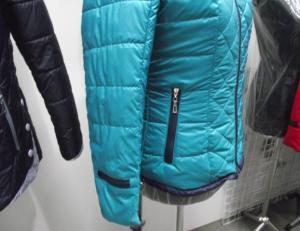 Фото Куртки демисезонные «SOFINI» Куртка женская «Мишель», цвет – бирюза
