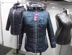 Фото Куртки демисезонные «SOFINI» Куртка женская «МТ-21», цвет – волна