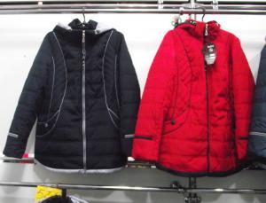 Фото Куртки демисезонные «SOFINI» Куртка женская «МТ-27», цвет – красный  (материал – канада)