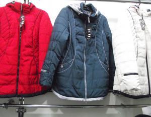 Фото Куртки демисезонные «SOFINI» Куртка женская «МТ-27», цвет – волна  (материал – канада)