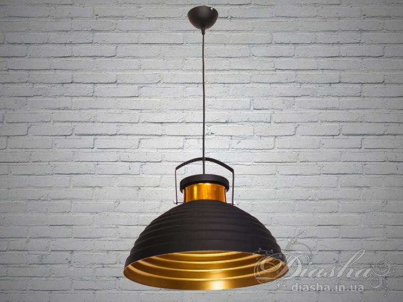 Винтажный светильник-подвес 7934-1