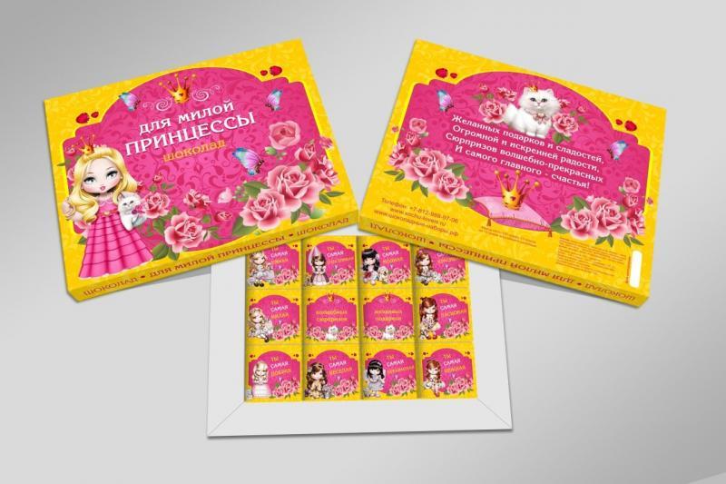 """Набор шоколада """"Для милой принцессы"""""""