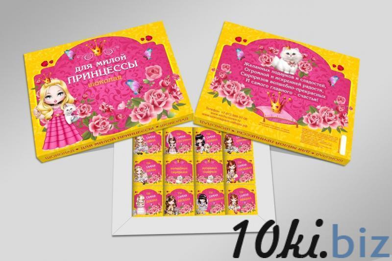 """Набор шоколада """"Для милой принцессы"""" - Подарочные наборы в Санкт-Петербурге"""