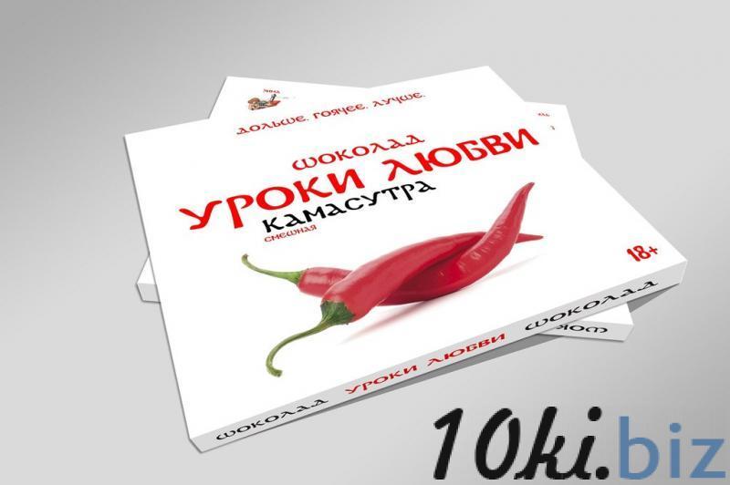 """Набор шоколада """"Уроки любви. Камасутра"""" Подарочные наборы в России"""