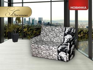 Фото Мягкая мебель, Диваны Диван Бостон 1,4м МКС