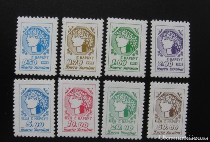 1992 № 15 - 22 почтовые марки 1-ый Стандарт СЕРИЯ