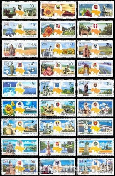 Фото Почтовые марки Украины, Наборы из серии почтовых марок Украины Регионы Украины - 27 марок: