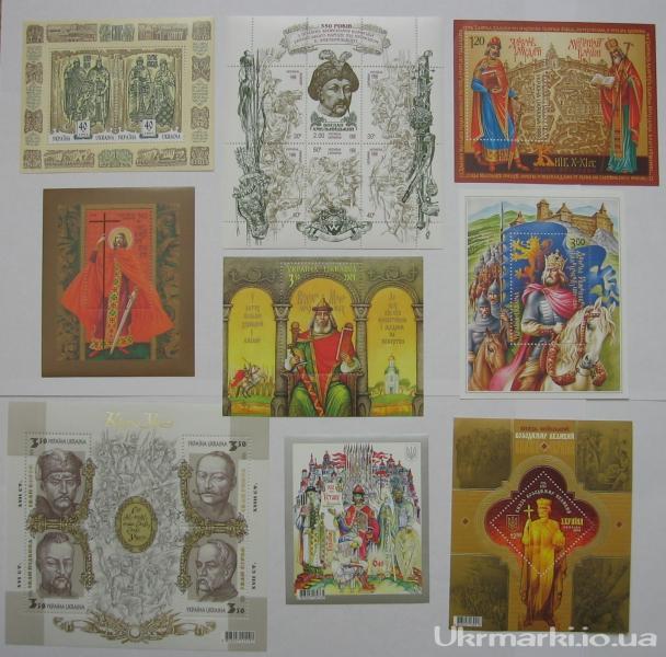 Фото Почтовые марки Украины, Наборы из серии почтовых марок Украины Девять блоков князья и т.д.