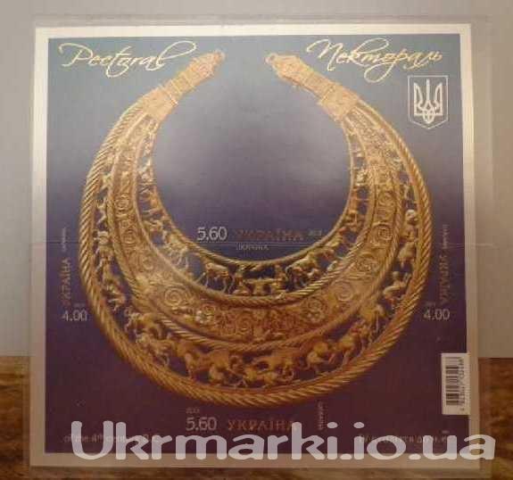Фото Почтовые марки Украины, Эксклюзивные почтовые марки  Украины 2013 блок ЗОЛОТО СКИФОВ