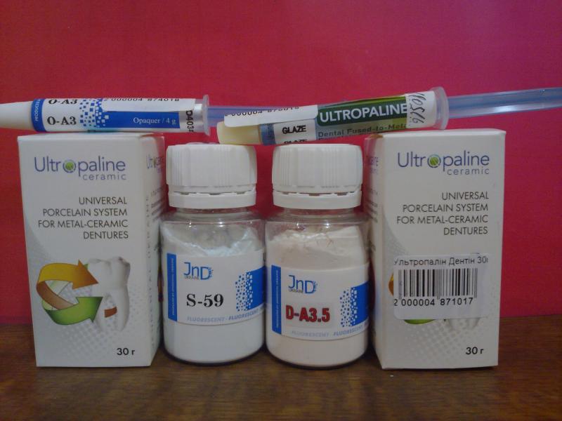 Ультропалин Пробный набор 38г