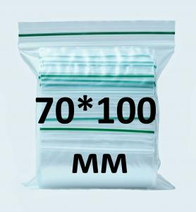 Фото Пакеты с замком Zip-Lock (Зип-лок, грипперы) Пакеты с замком Zip-Lock  70*100 мм