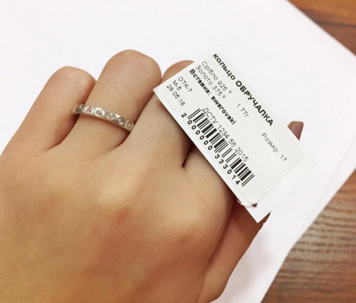 обручальное кольцо Обручалка