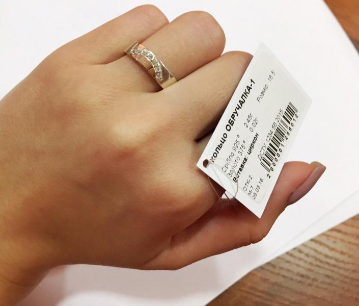 обручальное кольцо Обручалка 1