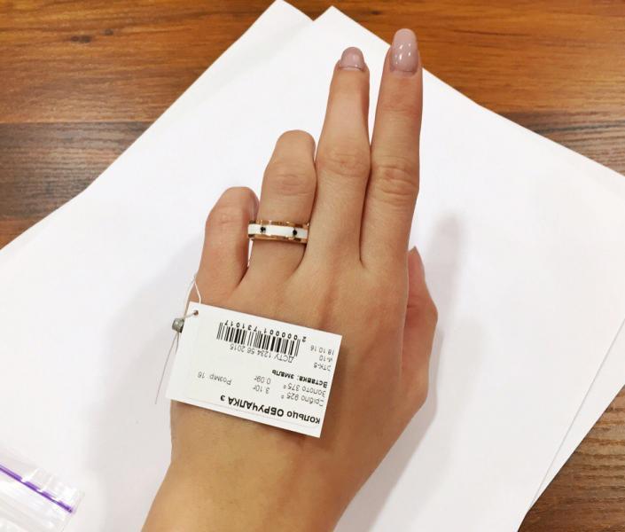 обручальное кольцо Обручалка 3