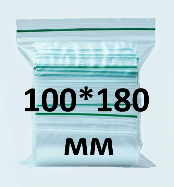 Пакеты с замком Zip-Lock 100*180 мм